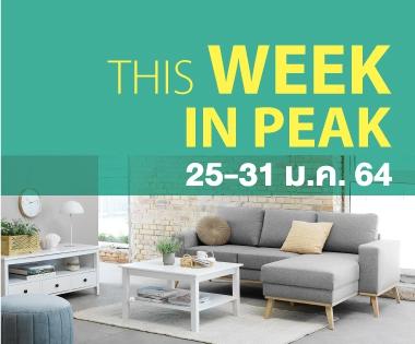 This Week in Peak